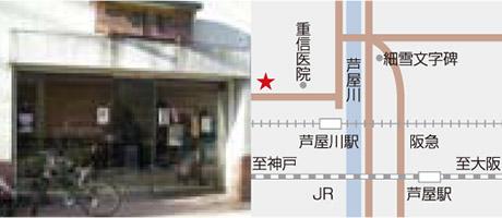 御菓子司 杵屋豊光 - 阪神・淡路...